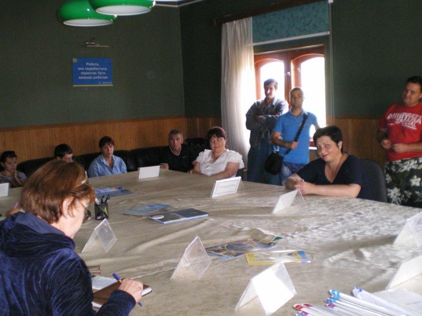 В Димитрове продолжаются встречи социально незащищенных категорий населения с представителями власти и соцслужб (фото) - фото 1