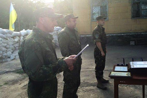 У зоні АТО нагородили львівських правоохоронців (ФОТО) (фото) - фото 1
