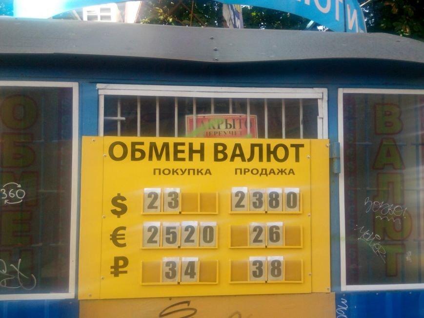 В Мариуполе не работают обменники валют (ФОТО), фото-3