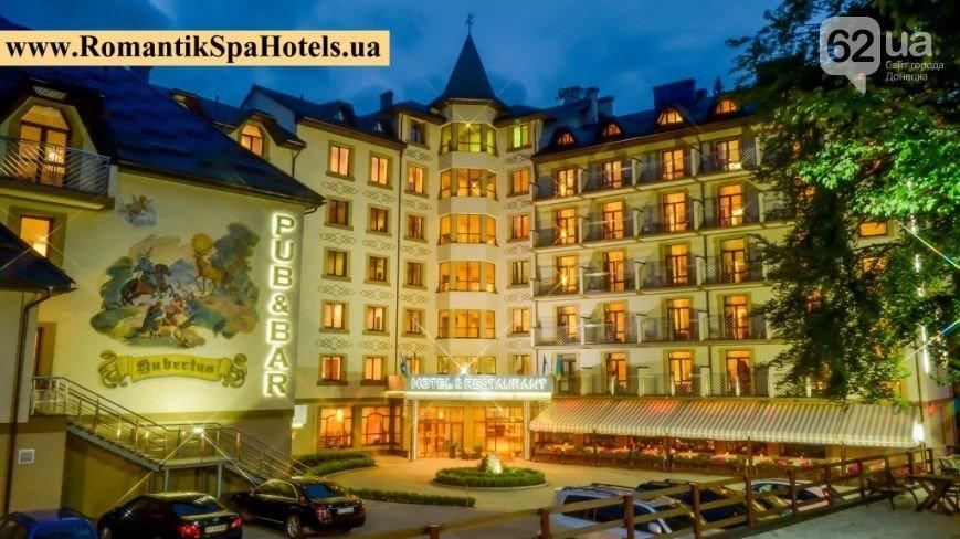 Відпочинок в Карпатах Романтик Спа Готель Яремче (фото) - фото 1