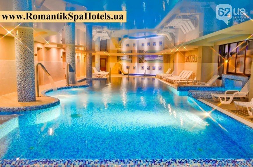 Відпочинок в Карпатах Романтик Спа Готель Яремче (фото) - фото 3