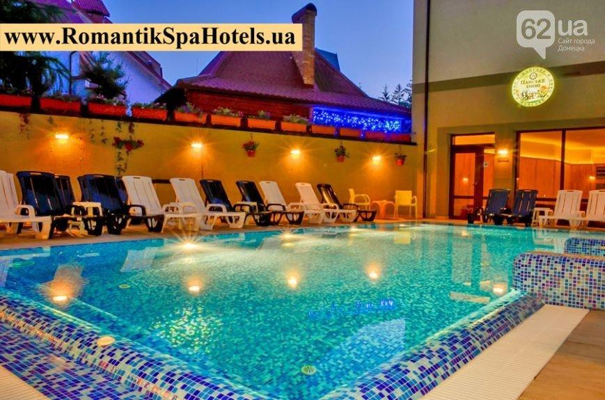Відпочинок в Карпатах Романтик Спа Готель Яремче (фото) - фото 2