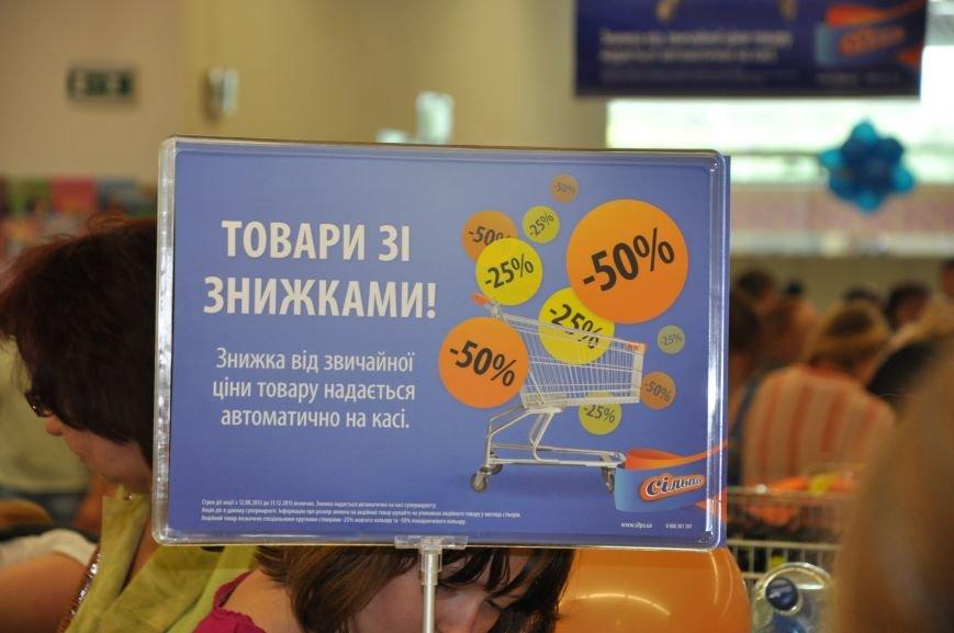 В Краматорске вместо Амстора открылся Сильпо (ФОТО), фото-5