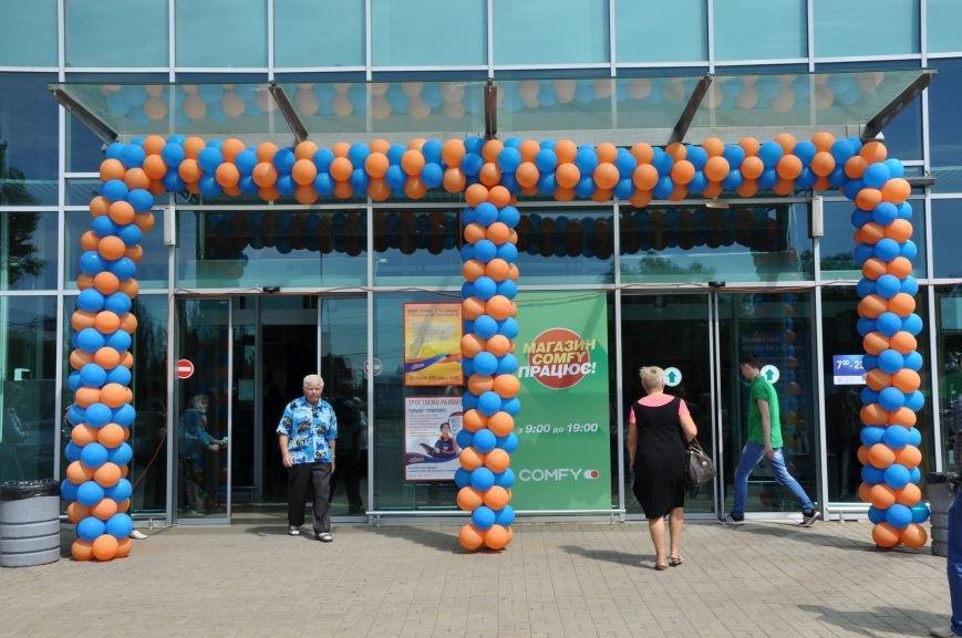 В Краматорске вместо Амстора открылся Сильпо (ФОТО), фото-2