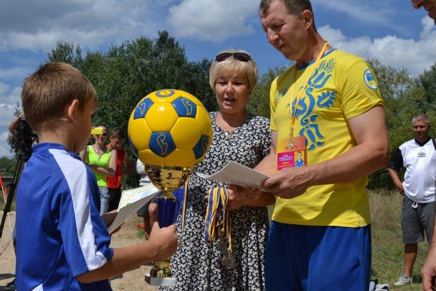 Юные футболисты боролись за Кубок Независимости в Днепродзержинске, фото-8