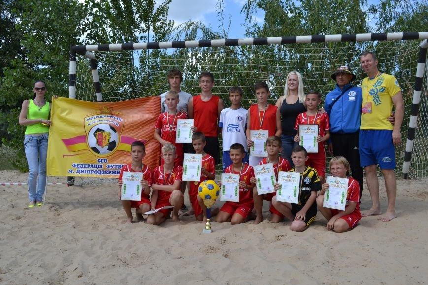 Юные футболисты боролись за Кубок Независимости в Днепродзержинске, фото-10