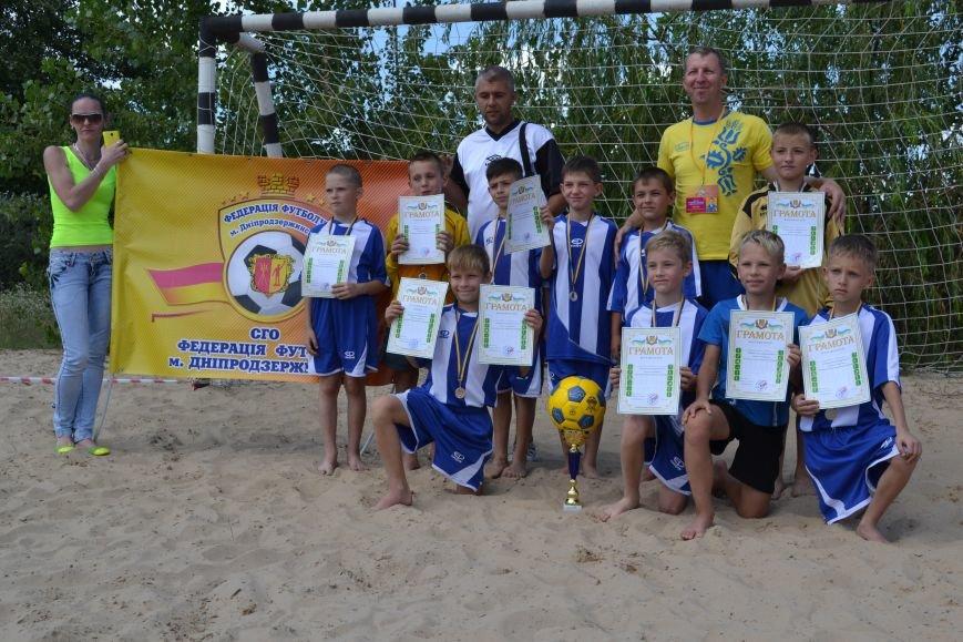 Юные футболисты боролись за Кубок Независимости в Днепродзержинске, фото-11
