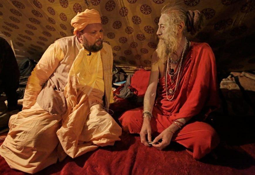 Свамі Авадхут (4)
