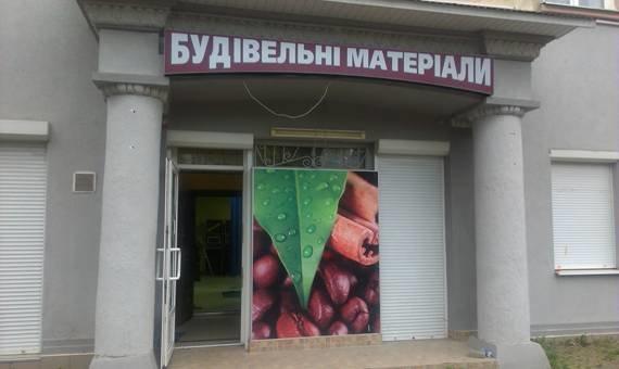 Винахідливі підприємці замаскували гральний бізнес під магазин з будівельними матеріалами (ФОТО) (фото) - фото 2