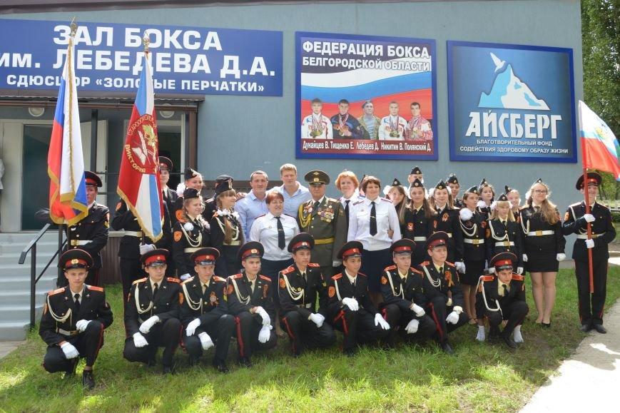 Денис Лебедев и Александр Поветкин открыли в Старом Осколе зал бокса, фото-1