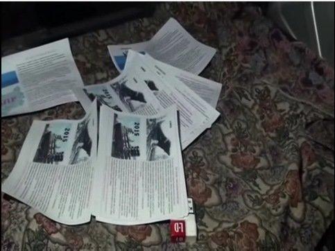 СБУ сорвала создание фейковой народной республики в Николаеве (ФОТО+ВИДЕО) (фото) - фото 1