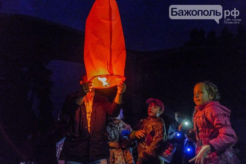 флешмоб с фонариками-02