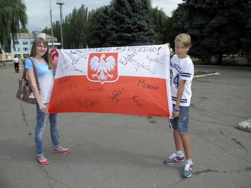 Как дети из Краматорска в Польше отдыхали (фото) - фото 11