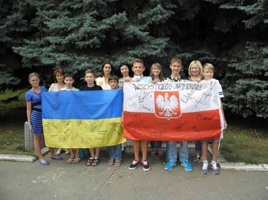 Как дети из Краматорска в Польше отдыхали (фото) - фото 12