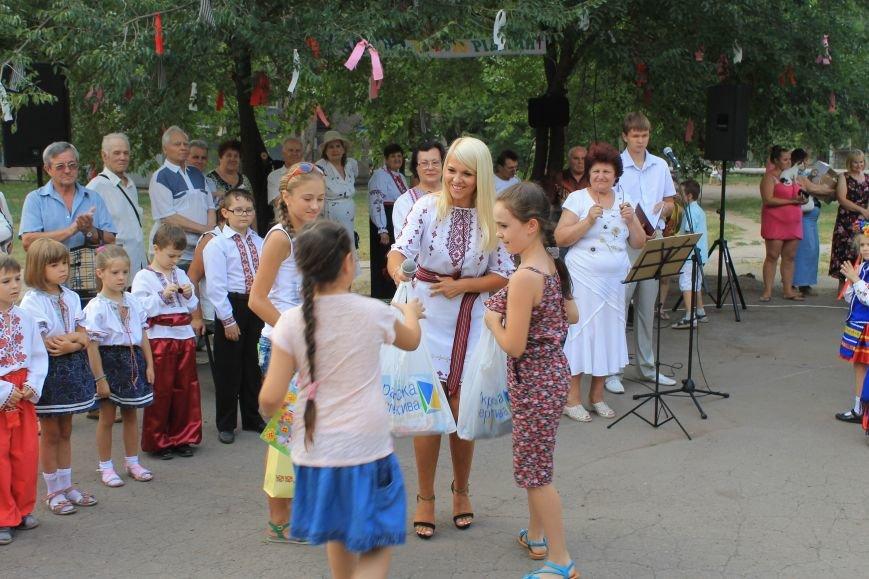 Фонд «Украинская перспектива» провел акцию «Моя Україно, пізнати тебе мені щастя дано!» (фото) - фото 1