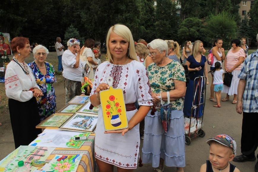 Фонд «Украинская перспектива» провел акцию «Моя Україно, пізнати тебе мені щастя дано!» (фото) - фото 2
