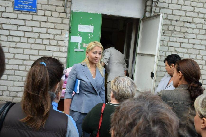 Вынужденным переселенцам, живущим в Николаеве, передали гуманитарную помощь (фото) - фото 9