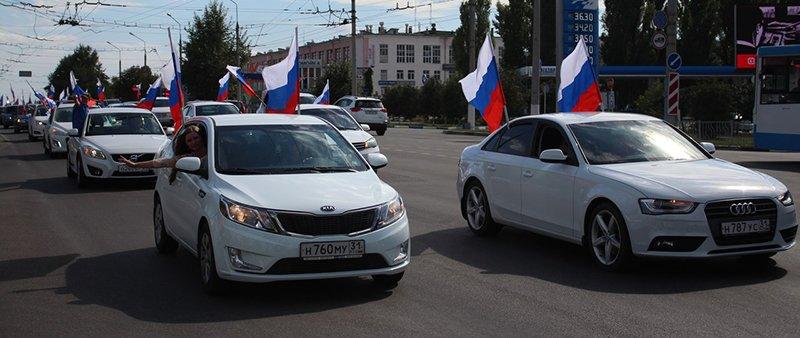 Бегущая неделя. Бензин для Украины, культурное наследие за рубль и первый крематорий в Белгороде, фото-2