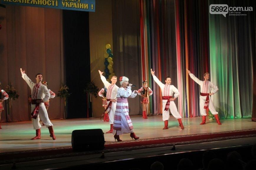 В преддверии Дня Независимости в Днепродзержинске состоялся праздничный концерт, фото-3