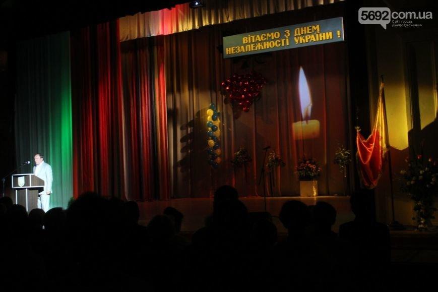 В преддверии Дня Независимости в Днепродзержинске состоялся праздничный концерт, фото-2