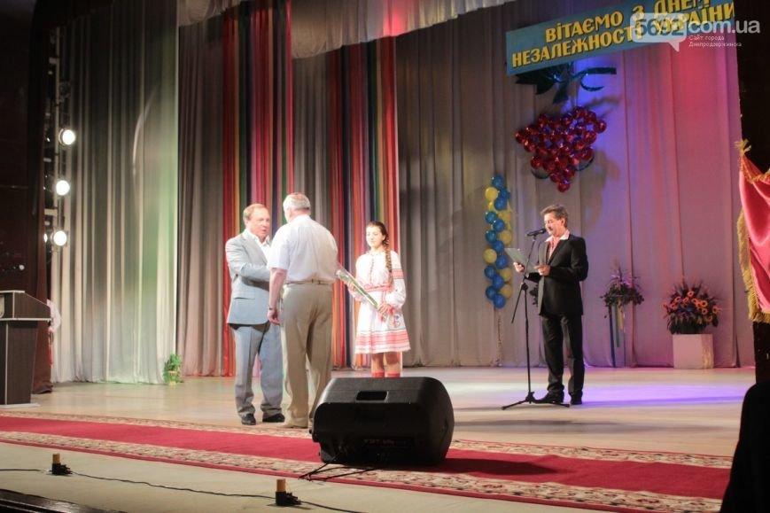 В преддверии Дня Независимости в Днепродзержинске состоялся праздничный концерт, фото-1
