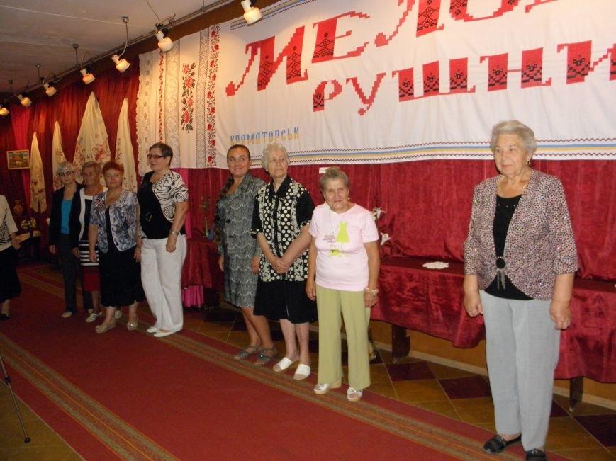 Коллекция рушников Краматорского музея признана национальным достоянием Украины (ФОТО) (фото) - фото 5
