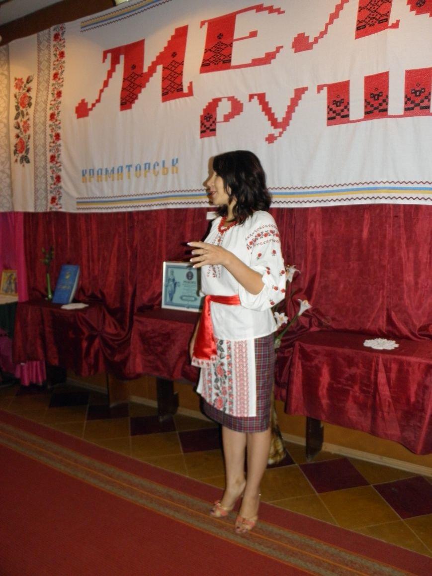 Коллекция рушников Краматорского музея признана национальным достоянием Украины (ФОТО) (фото) - фото 4