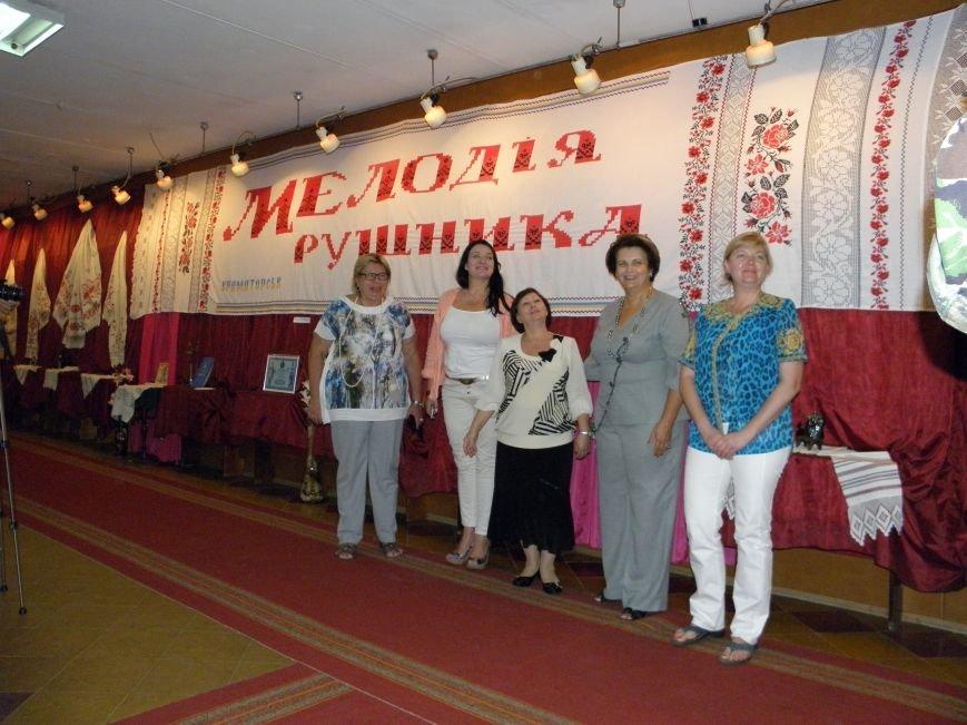 Коллекция рушников Краматорского музея признана национальным достоянием Украины (ФОТО) (фото) - фото 6