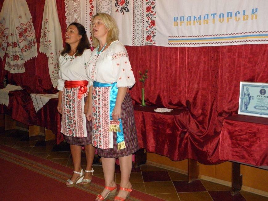 Коллекция рушников Краматорского музея признана национальным достоянием Украины (ФОТО) (фото) - фото 7