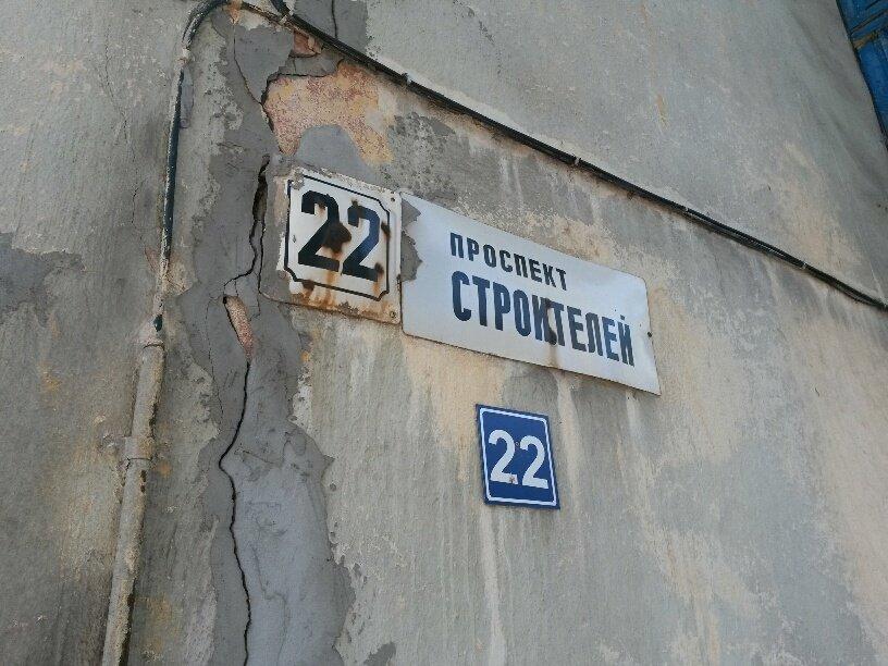 Жители аварийной двухэтажки в Мариуполе получат новые квартиры за 9 млн. грн. (ФОТО), фото-10