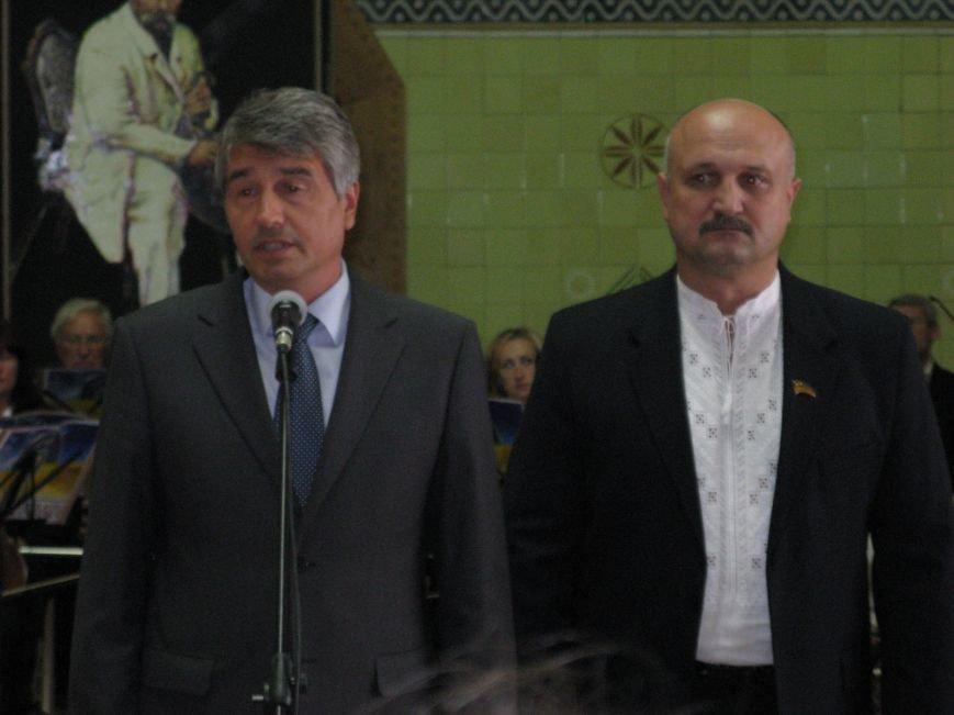 В Полтаві посмертно нагородили полеглих бійців в АТО, фото-1