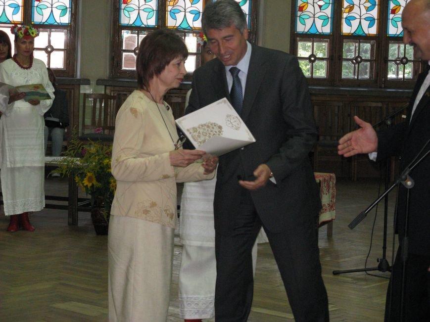 В Полтаві посмертно нагородили полеглих бійців в АТО, фото-9