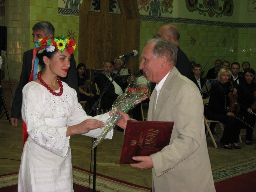 В Полтаві посмертно нагородили полеглих бійців в АТО, фото-5