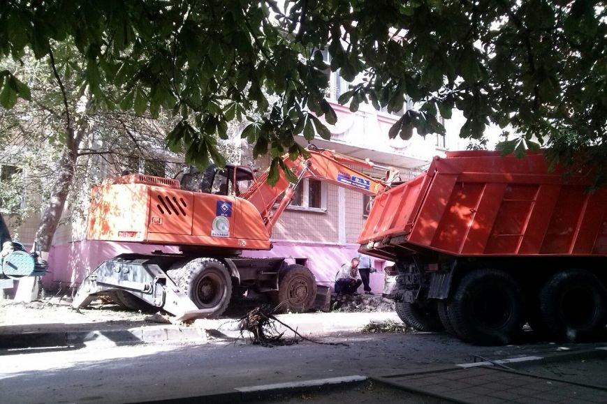 На Харгоре в Белгороде произошла коммунальная авария (фото) - фото 1