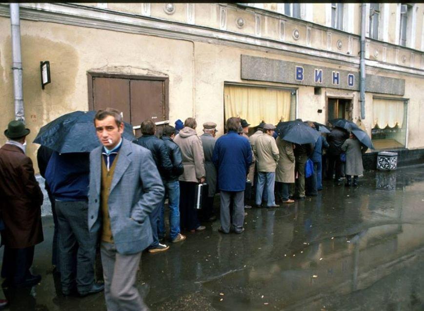 Как Мариуполь встречал Независимость Украины (ФОТО), фото-1