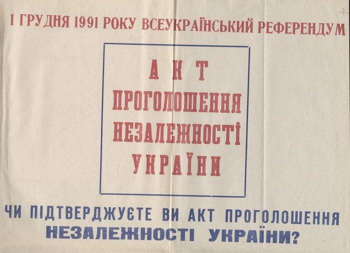 Как Мариуполь встречал Независимость Украины (ФОТО), фото-4