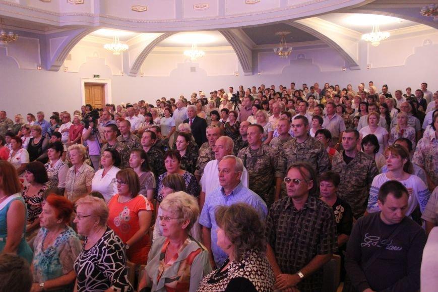 В ГЦКиД имени Мартынова состоялось торжественное собрание ко Дню Независимости Украины, фото-2