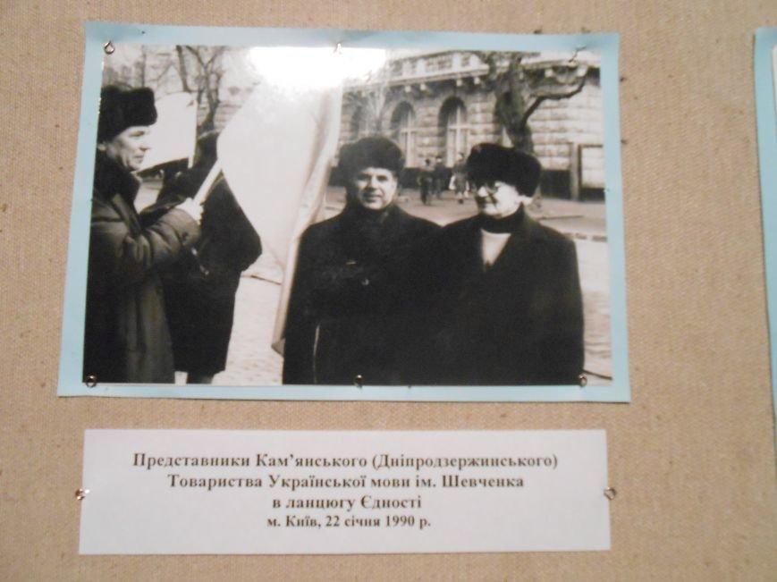 В музее истории Днепродзержинска открылась выставка, посвященная Дню Независимости Украины (фото) - фото 4