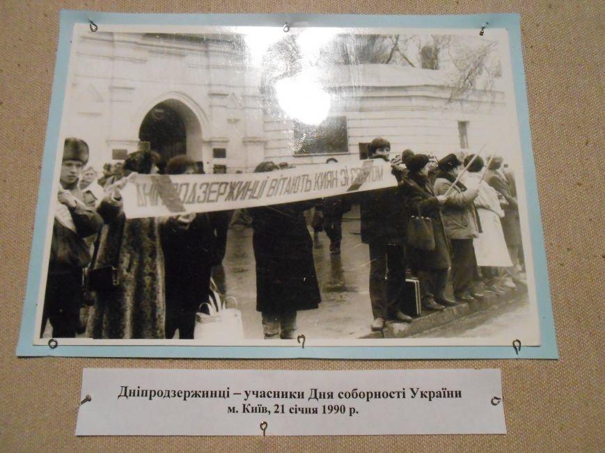 В музее истории Днепродзержинска открылась выставка, посвященная Дню Независимости Украины (фото) - фото 7