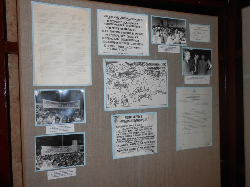 В музее истории Днепродзержинска открылась выставка, посвященная Дню Независимости Украины (фото) - фото 3