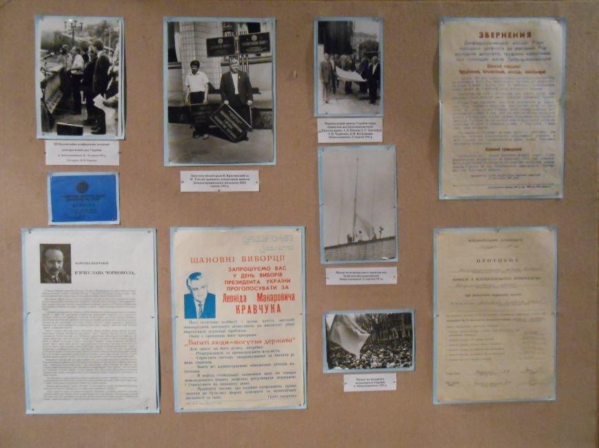 В музее истории Днепродзержинска открылась выставка, посвященная Дню Независимости Украины (фото) - фото 9