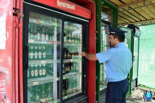 В Сартане милиционеры изъяли из продажи без документов спиртное и усилили охрану порядка (ФОТОРЕПОРТАЖ + ВИДЕО), фото-8