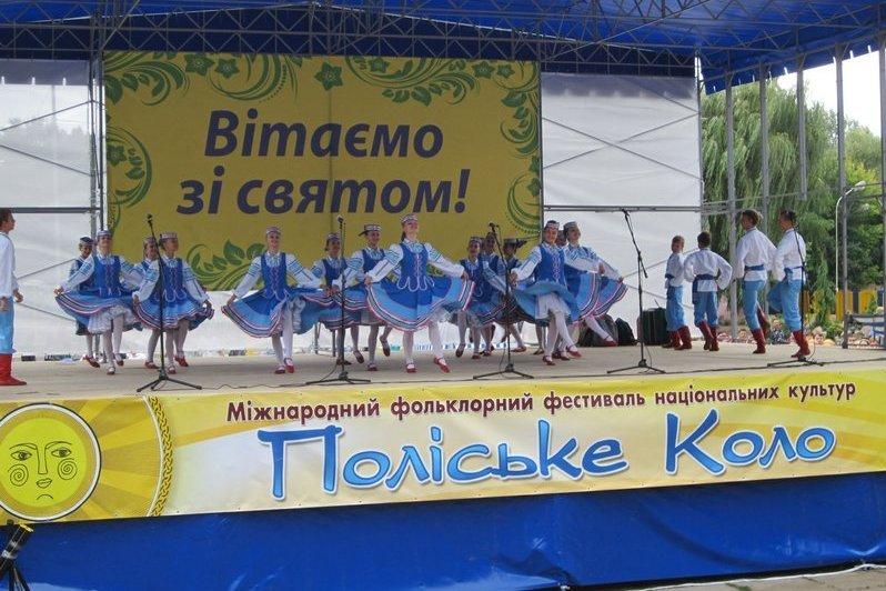 Детальный план праздничных мероприятий в Чернигове (фото) - фото 5