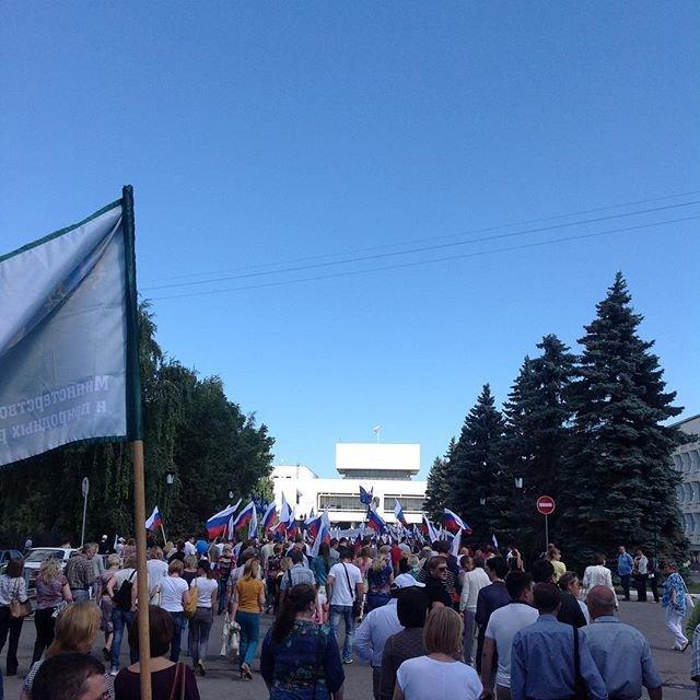 С Днем флага России! (фото) - фото 2