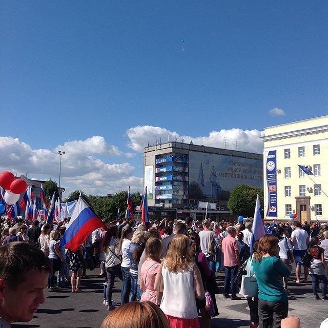 С Днем флага России! (фото) - фото 1