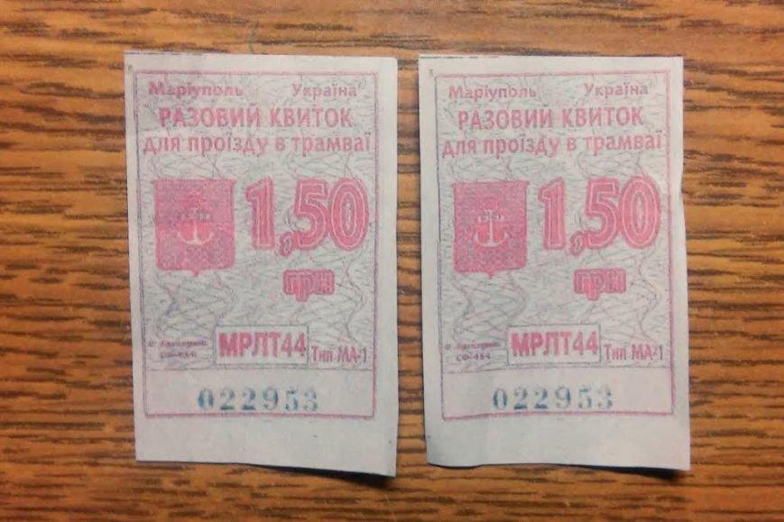 В Мариуполе  водитель трамвая пыталась продать ксерокопии билетов (фото) - фото 1