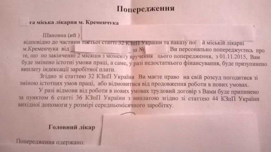 uryad-zmushue-byudjetnikiv-pidpisuvati-sobi-smerti-viroki-_1440163396.970xw