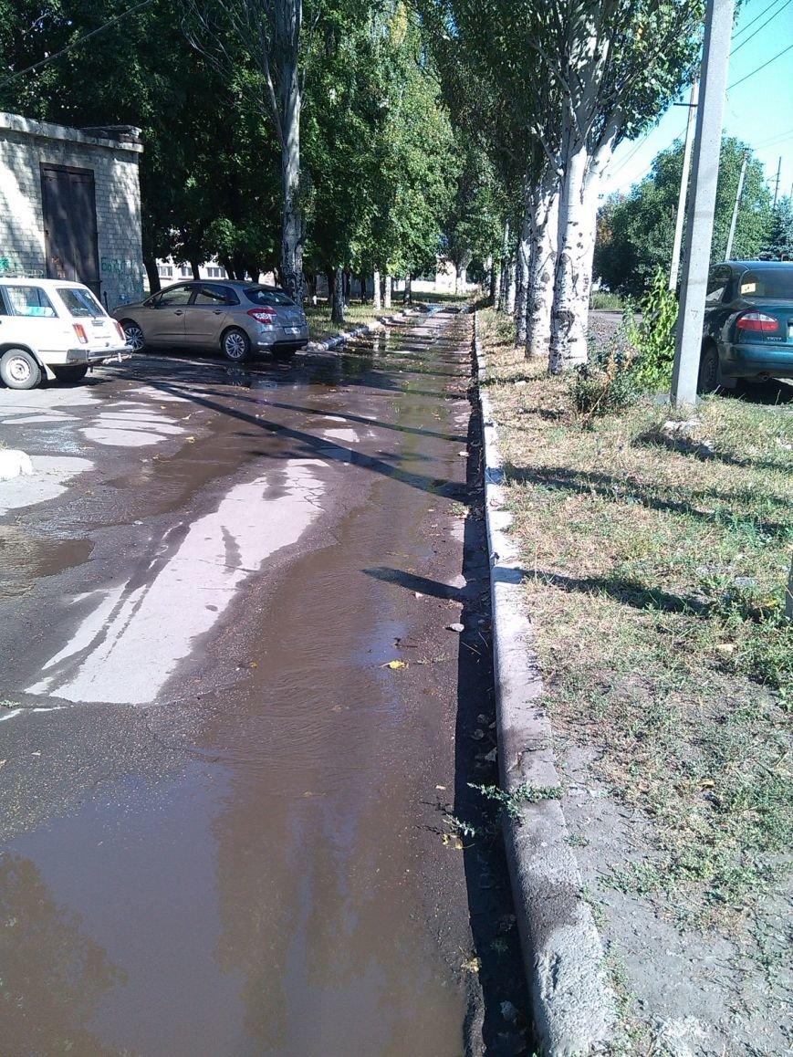 После наполнения водоводов продолжают заполняться водой и улицы Димитрова (фото) - фото 1