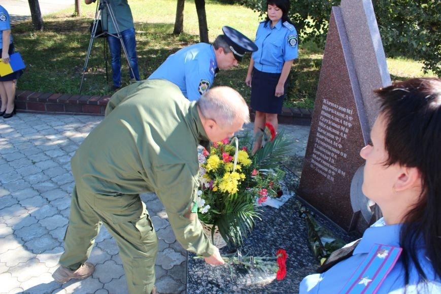 Славянск день памяти 6