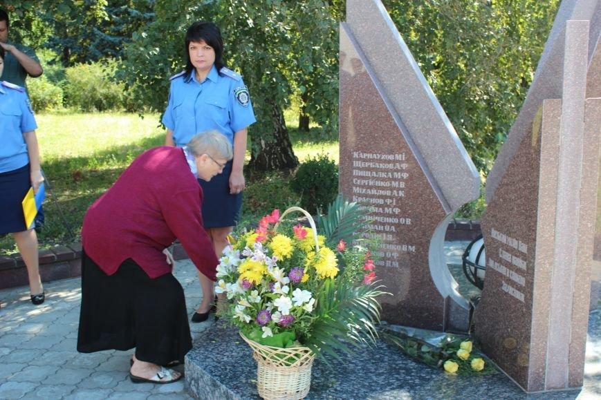 Славянск день памяти 5